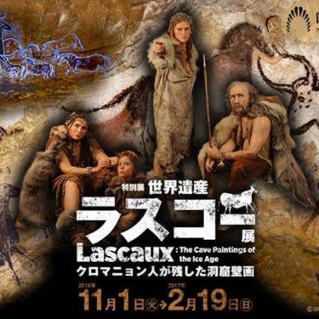 Lascaux Iii 2